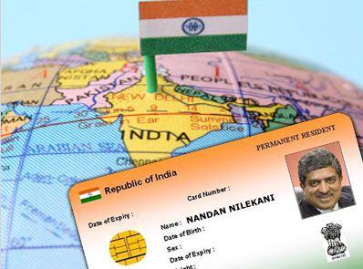 UID-Card